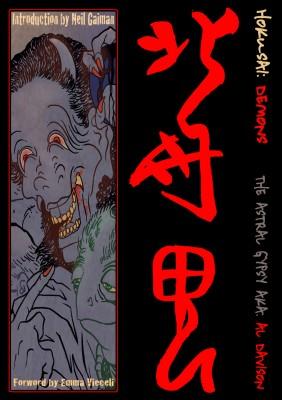Hokusai: Demons