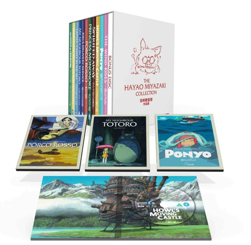 miyazaki-collection