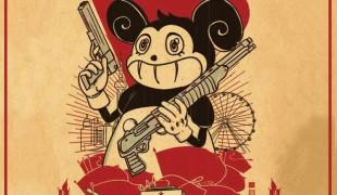 Ricky Rouse Has a Gun