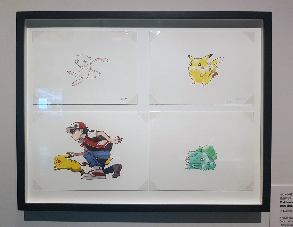 Manga at the British Museum - Pokemon
