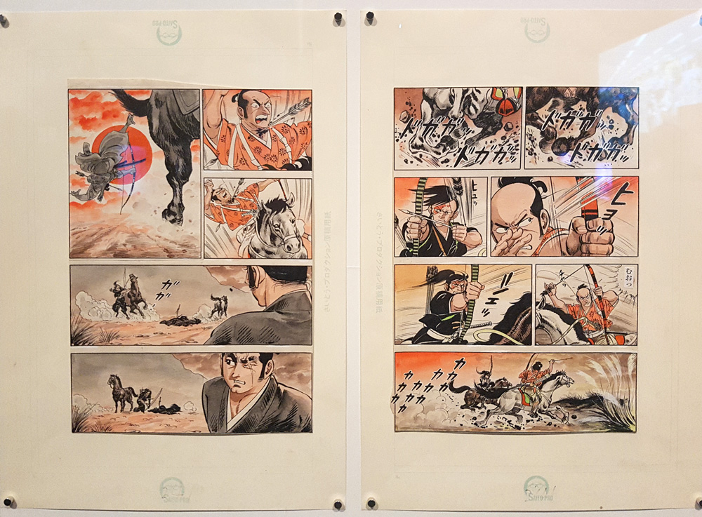 Manga at the British Museum -